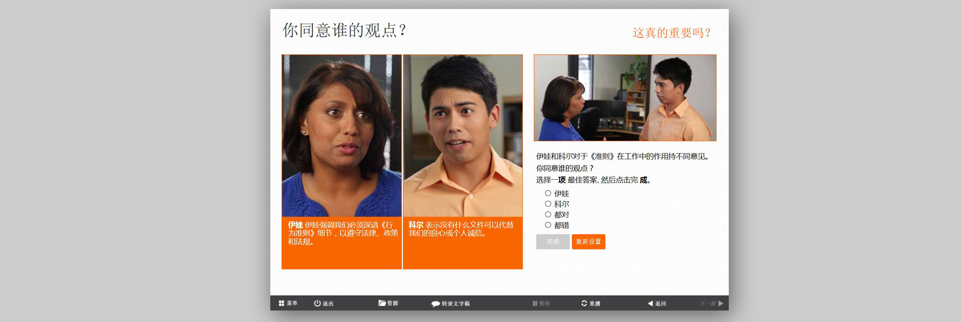voice translation services